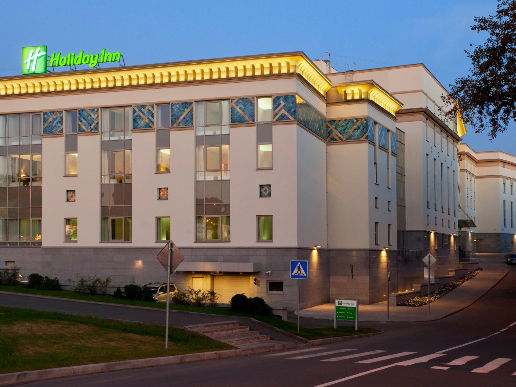 Hotel Holiday Inn Moscow Tagansky